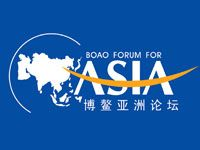 Grouphorse as the exclusive translation/interpretation service provider for the Boao Forum for Asia